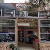 Rağbet Cafe & Bistro Bağlar