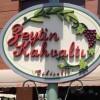 Zeytin Kahvaltı Salonu