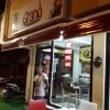 Grand fast food